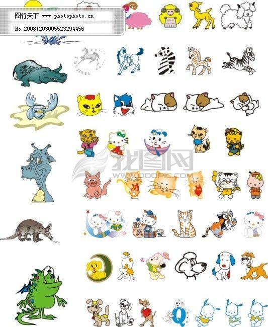 生物世界 卡通小动物