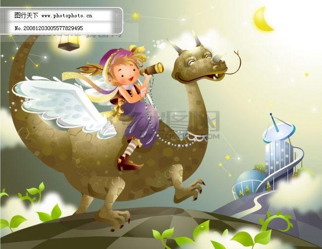 矢量素材 魔幻天空背景 儿童插画 韩国 儿童 插画 矢量 魔幻 魔法