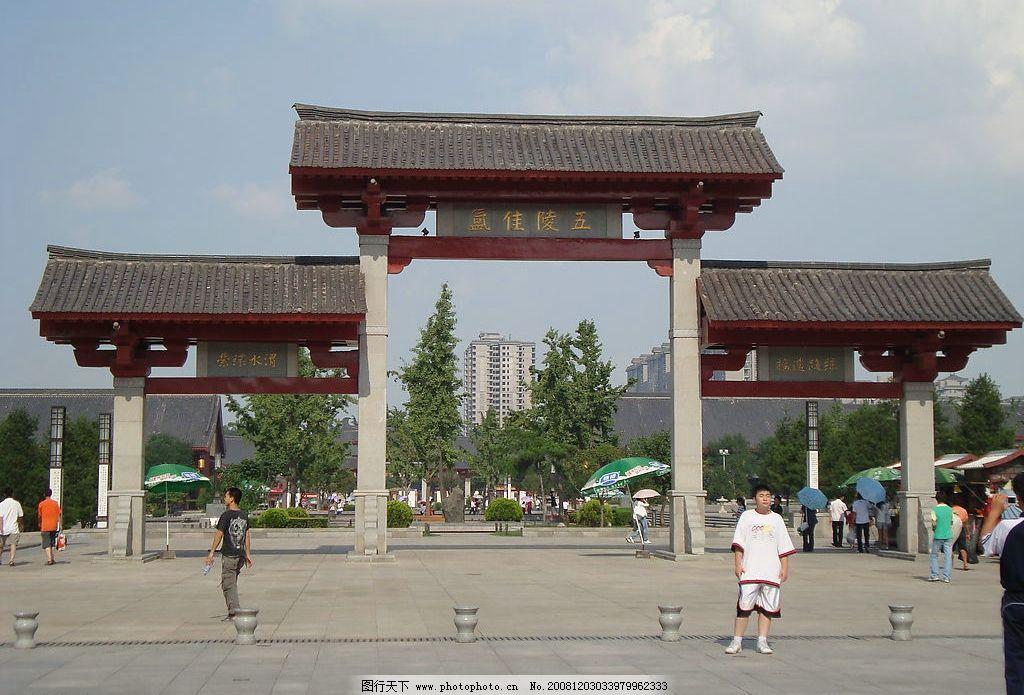 西安风景图片