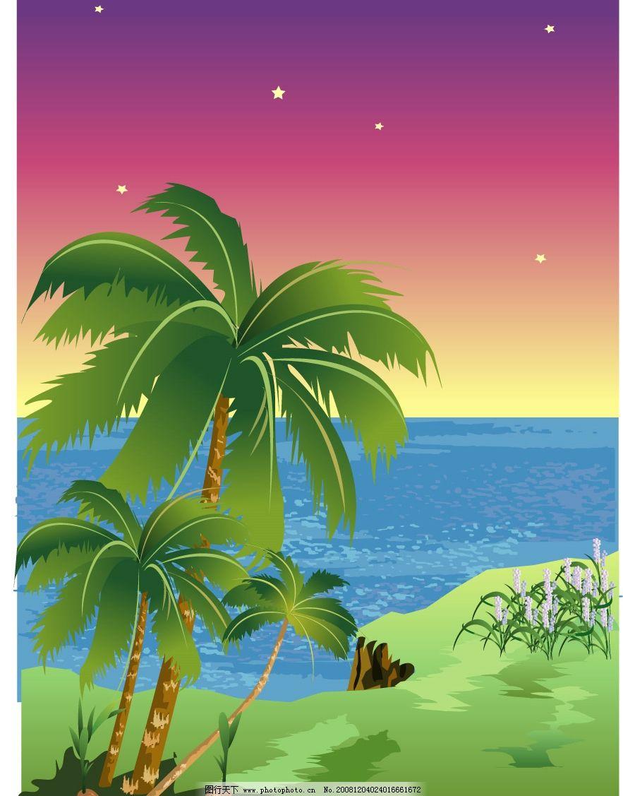 海边夜色 海边风景 椰子树 海水 沙滩 星星 其他 矢量图库 自然风景