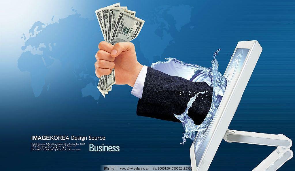 商务金融创意设计 电脑 拳头 手捏金钱 世界板块 广告设计模板 海报设