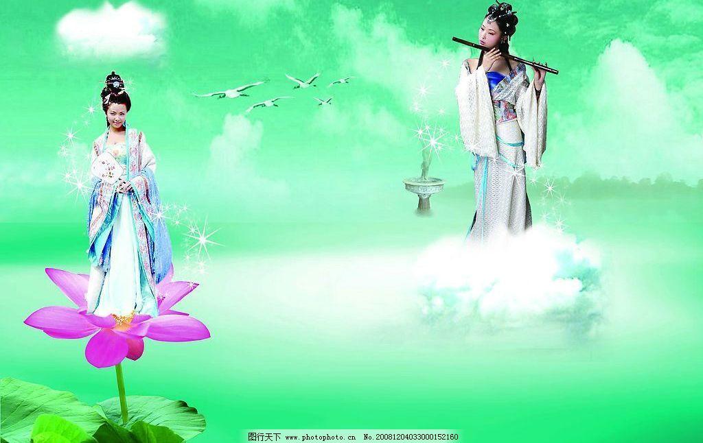 设计图库 现代科技 服装设计    上传: 2008-12-4 大小: 19.