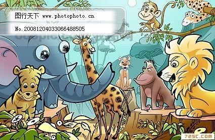 森林中的卡通动物乐园免费下载 狮子老虎长颈鹿猴子蛇森林