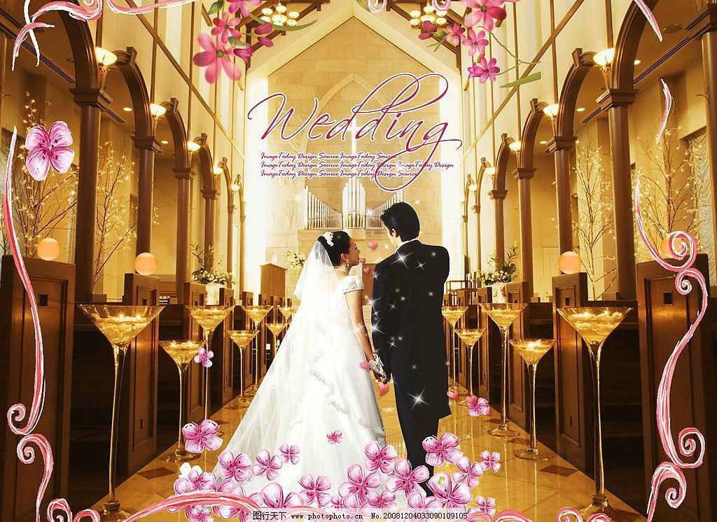 婚礼 结婚礼堂 花 教堂 结婚 花框 心 psd分层素材 源文件库 300dpi