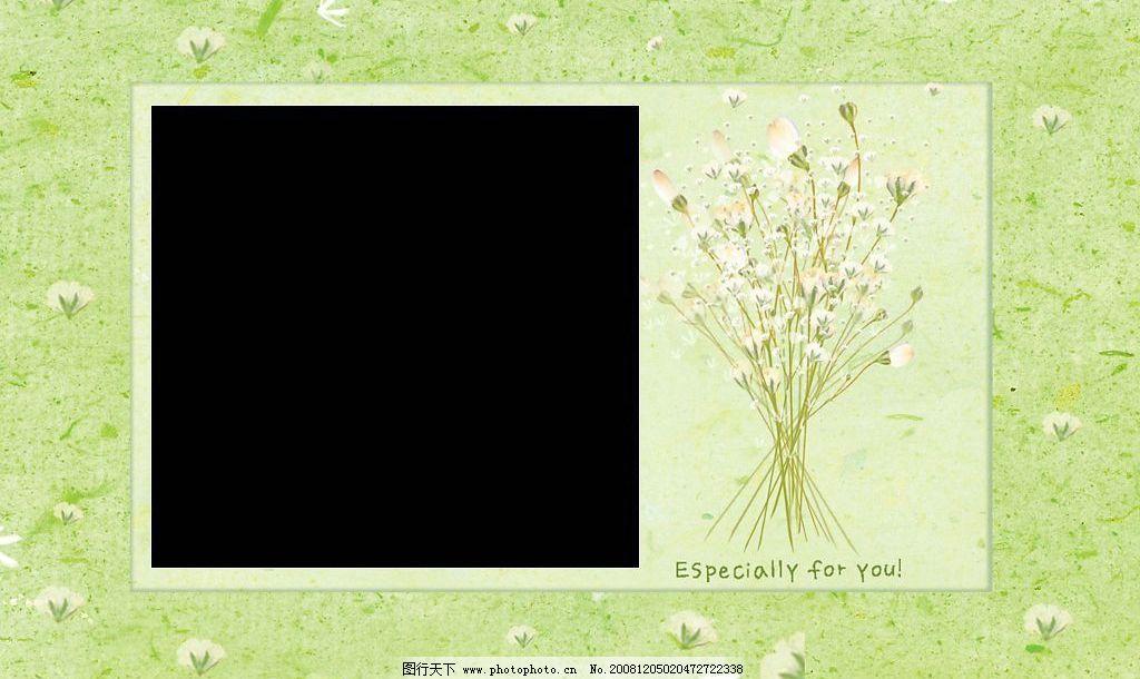 韩国可爱相框361 相框 底纹边框 边框相框 设计图库 72dpi png