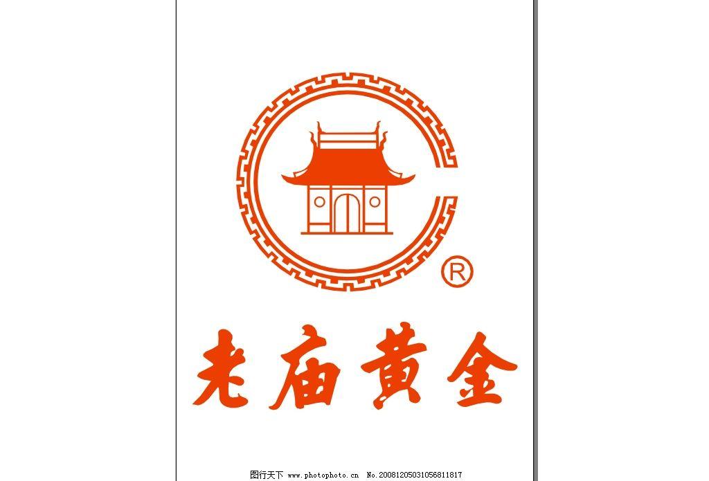香港中国黄金标志_黄金卡通图片商标_黄金卡通图片商标图片分享