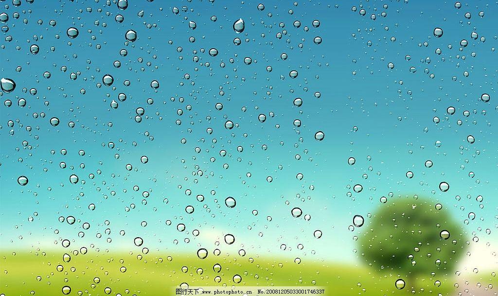 玻璃水珠 雾 毛玻璃 水珠 psd分层素材 源文件库 72dpi psd