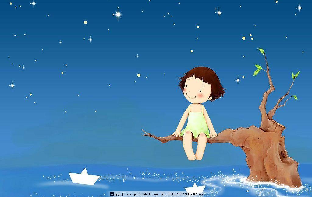 树桩上的小女孩 女孩 树桩 美女 可爱 月亮 夜晚 星空 流水 纸船 树叉