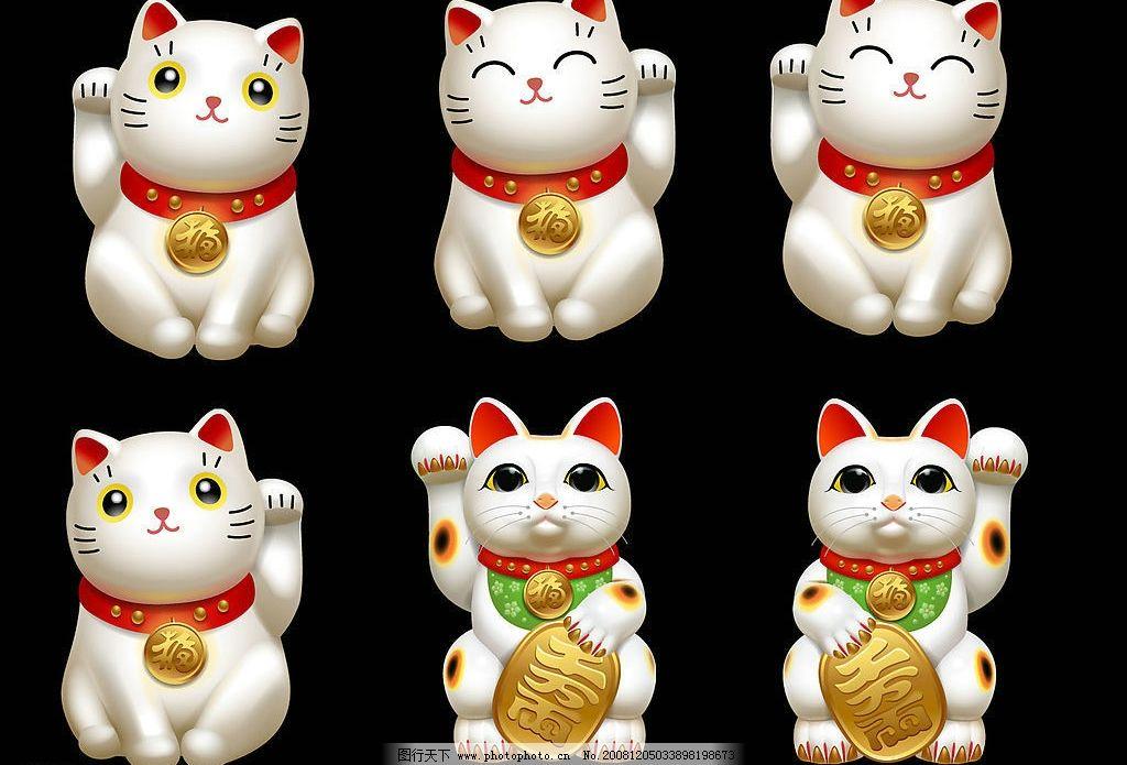 招财猫 几只可爱的不同动作的招财猫!