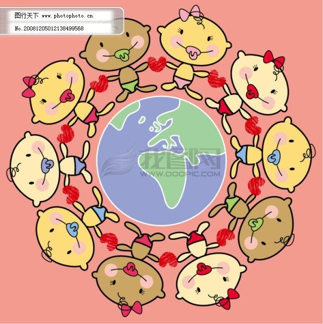 矢量儿童,孩子,小孩,地球,笑容,可爱,婴儿,卡通