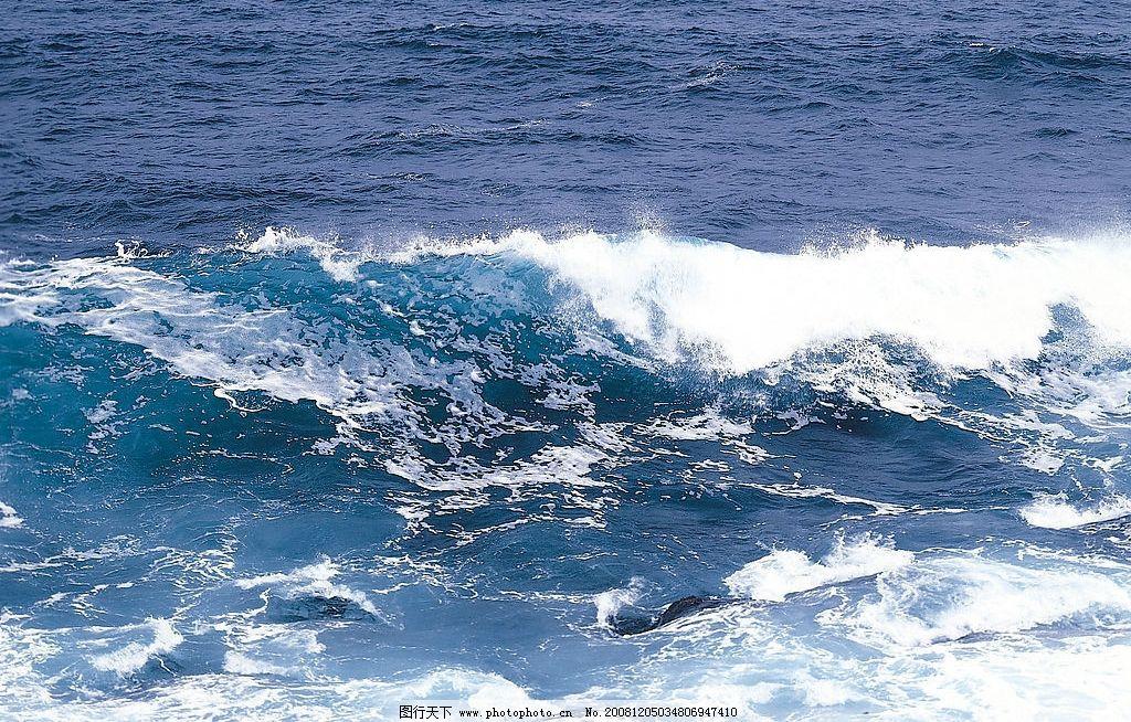 海浪 自然风光 自然景观 海面 滔滔大浪 海水 自然风景 海水景观
