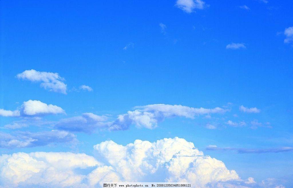 天空 天 蓝天 大自然 蓝色 白云 晴天 摄影素材 自然景观 自然风景图片