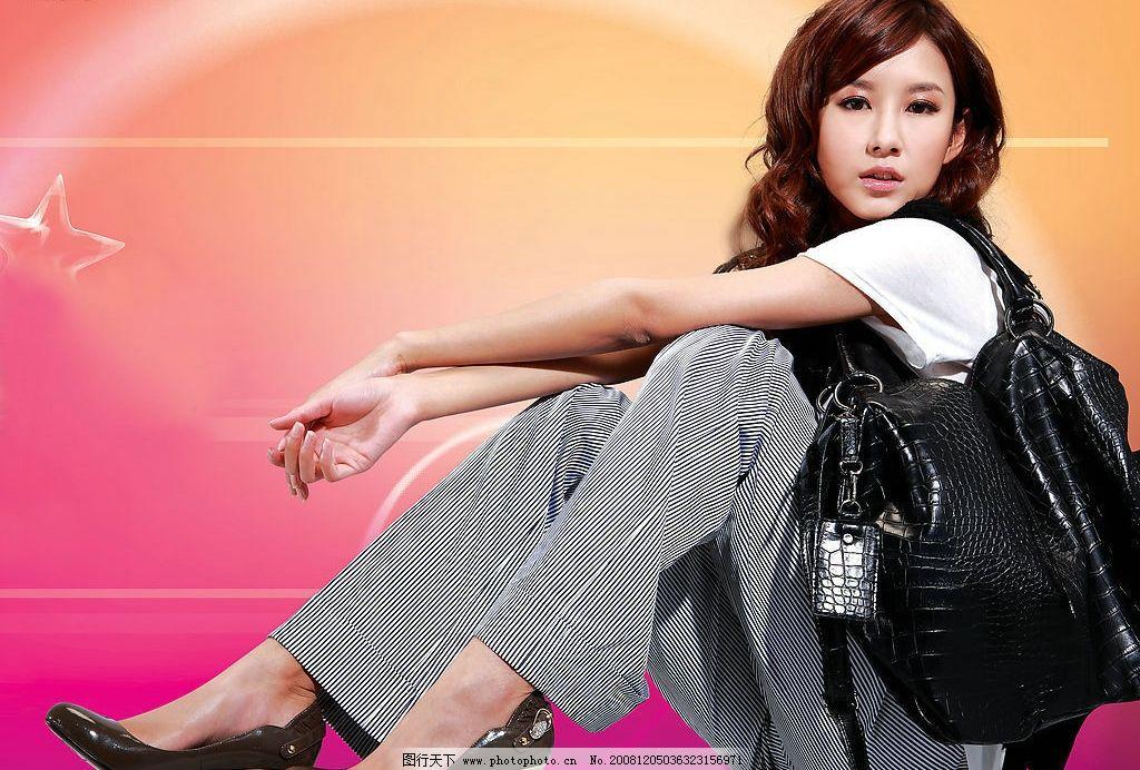 时尚女人 时尚服装模特 包包模特 美女 高清晰 漂亮模特 人物图库