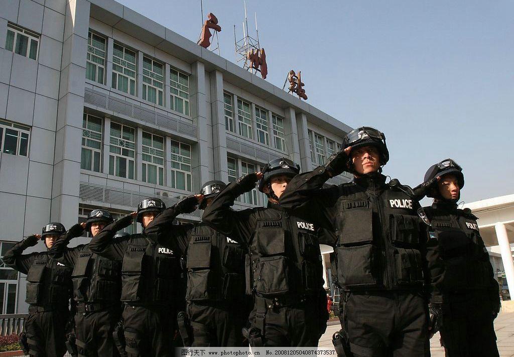 广州特警 广州公安 图片素材 摄影图库