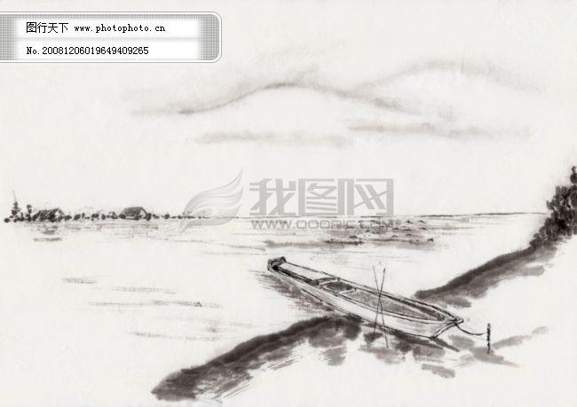 设计图库 高清素材 自然风景    上传: 2008-12-6 大小: 2.