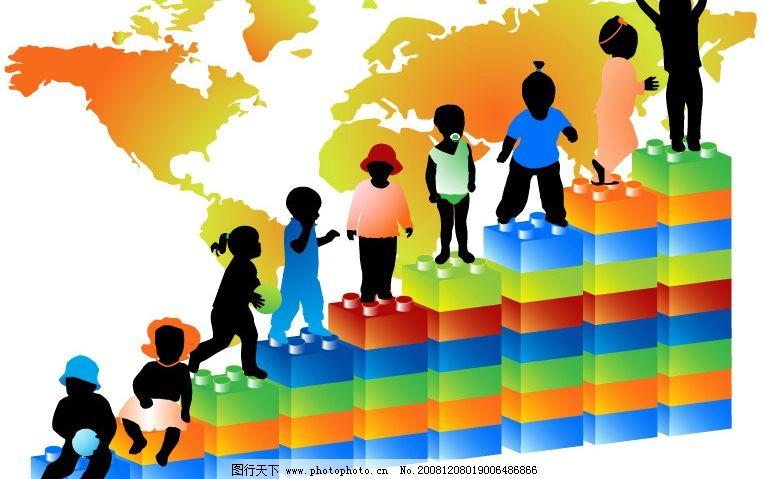 儿童剪影 儿童剪影与世界矢量素材 eps格式 矢量儿童 孩子 小孩 积木