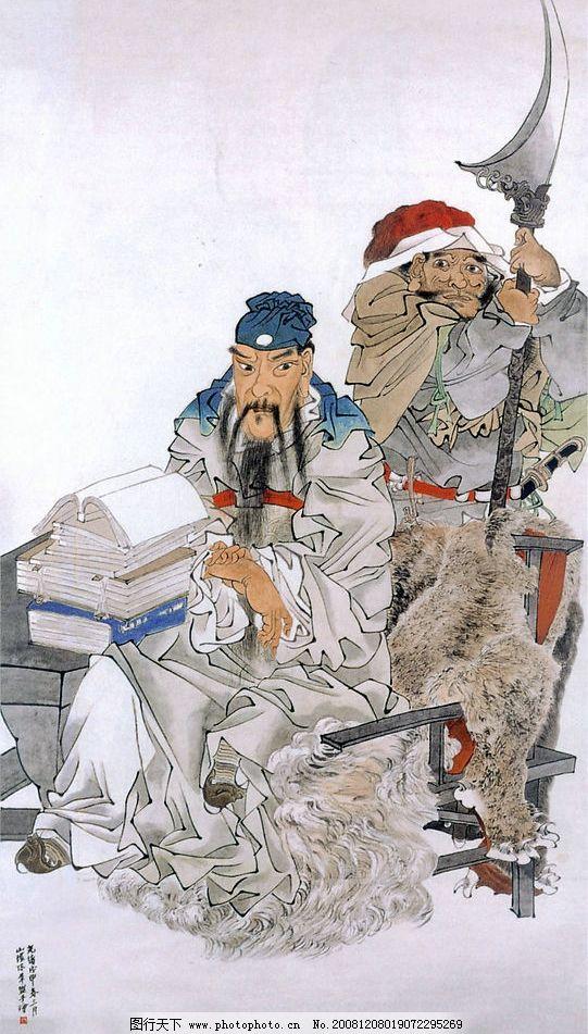 国画古代诗人图片