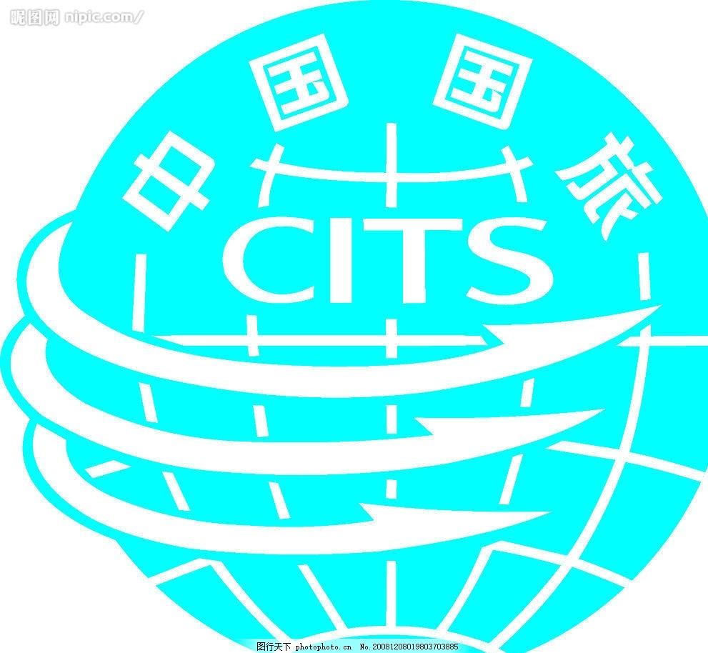 中国国旅标志 标识标志图标 矢量图库