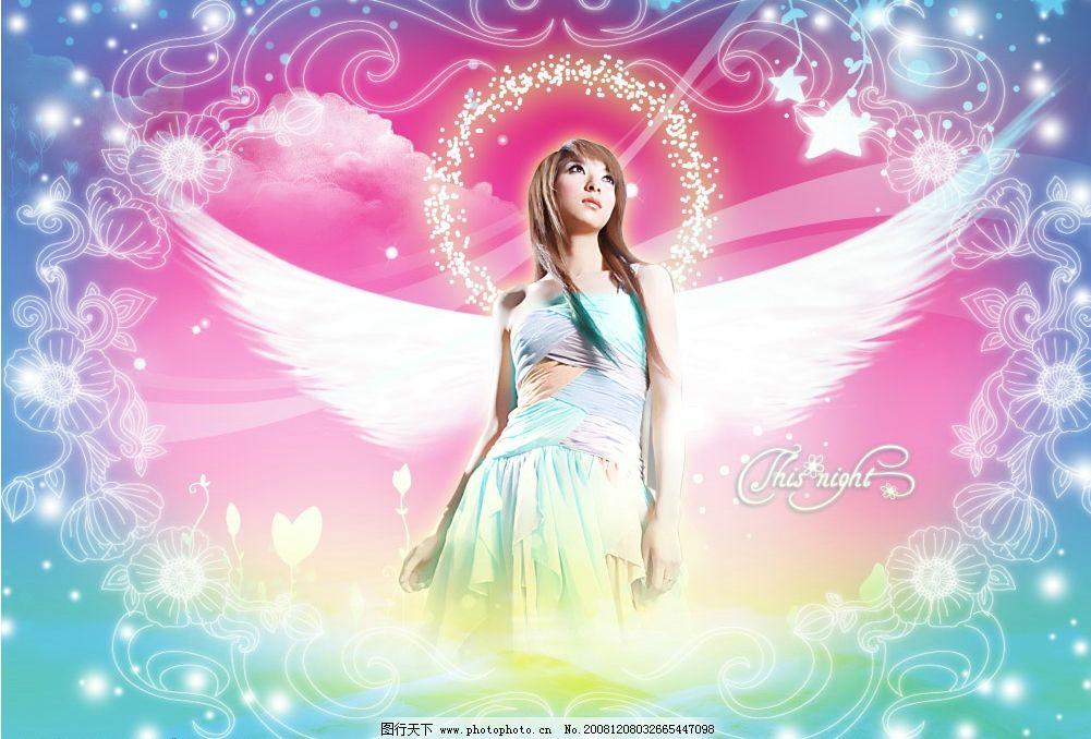 梦幻女神 美女 天使 女性 翅膀 光圈 云彩 心 边框 花纹边框