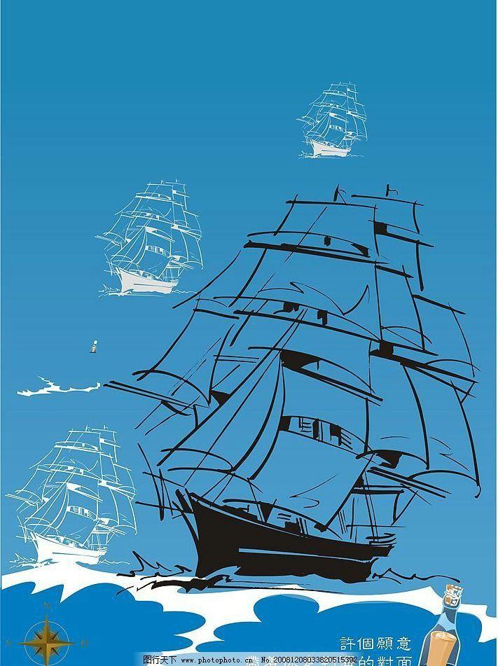 航船 海浪 船 漂流瓶 指南针 航海图 其他矢量 矢量素材 矢量图库 cdr