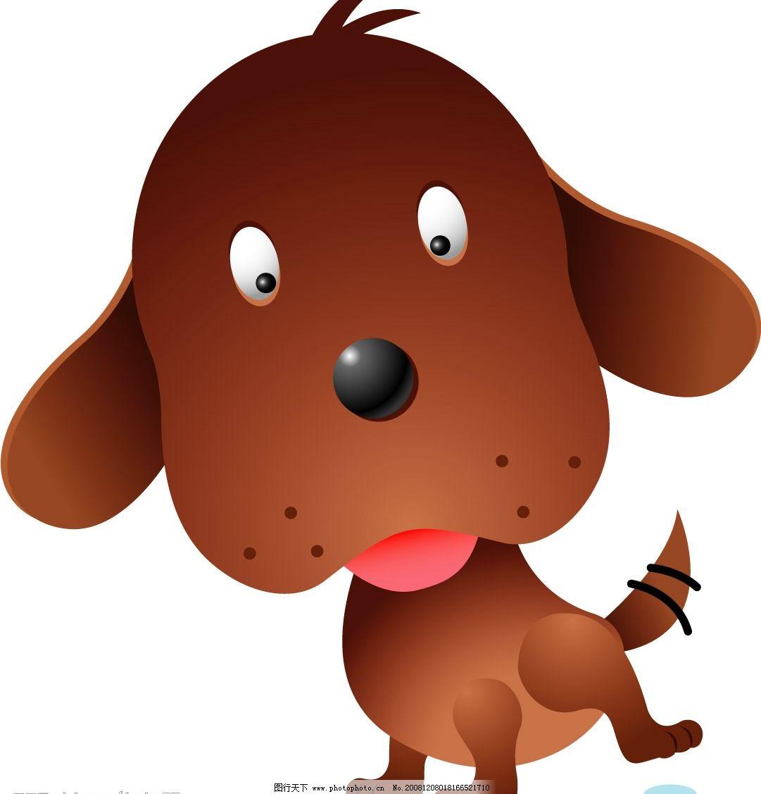 小狗 矢量小狗 棕色的小狗 矢量图库 可爱动物 ai