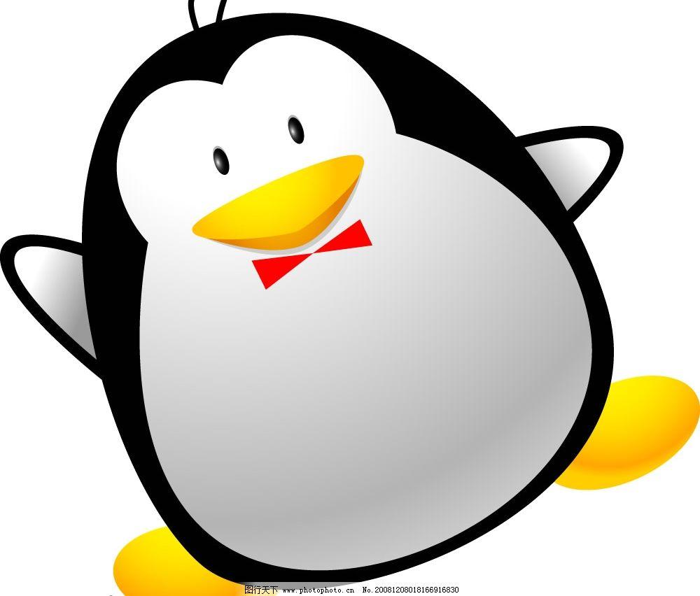 胖嘟嘟的企鹅 胖嘟嘟 企鹅 矢量企鹅 矢量图库 可爱动物 ai