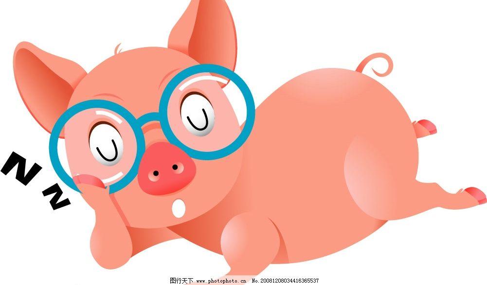 戴眼镜的小猪 矢量小猪 戴眼镜的可爱的小猪 矢量图库 可爱动物 ai