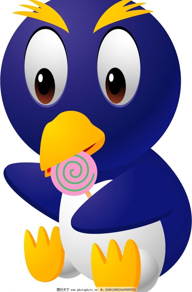 可爱小企鹅图片