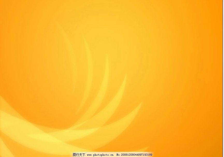 黄色光晕 抽象 后期 素材 动态 背景 多媒体设计 非线性编辑 源文件库