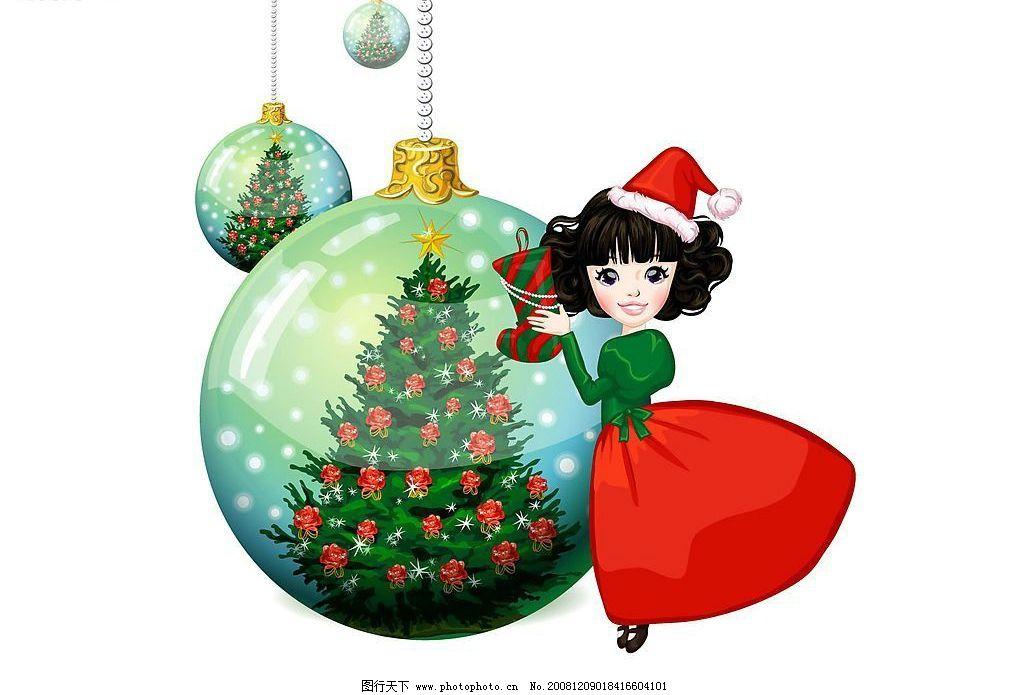 圣诞节图片_风景漫画_动漫卡通_图行天下图库