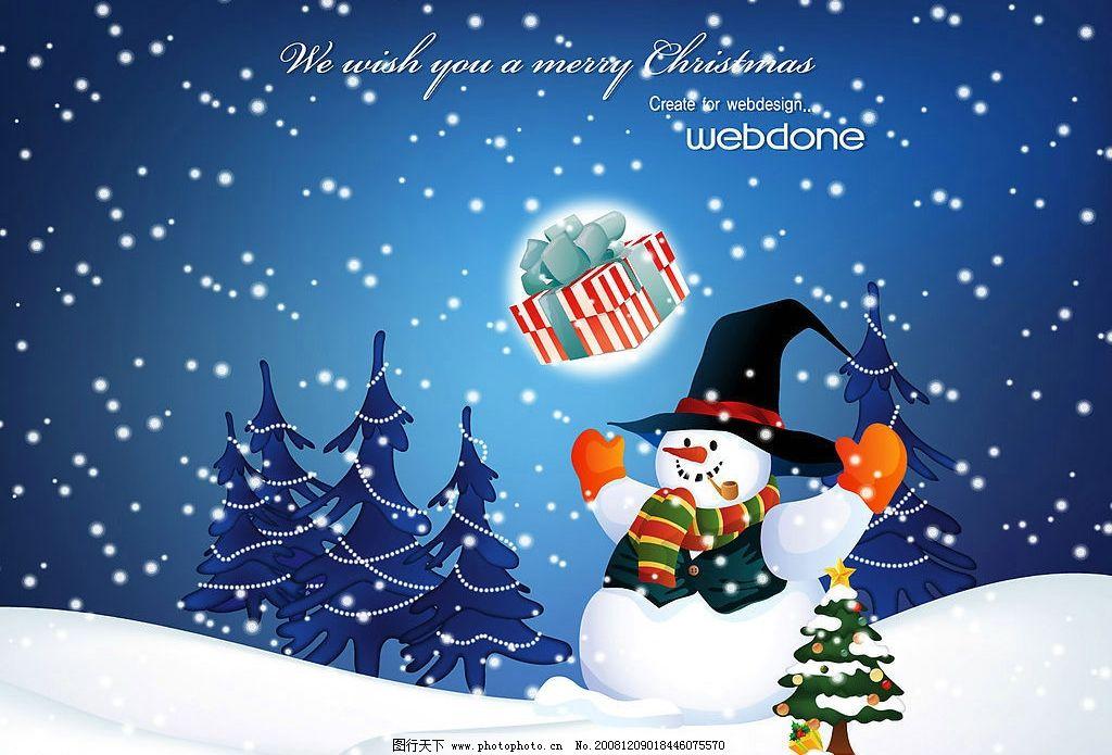 圣诞节 圣诞树 美丽雪景 背景 插图 雪地 风景 冬天 冬季 圣诞老人