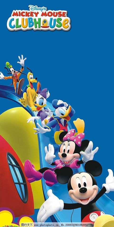 迪士尼乐园 米老鼠 唐老鸭