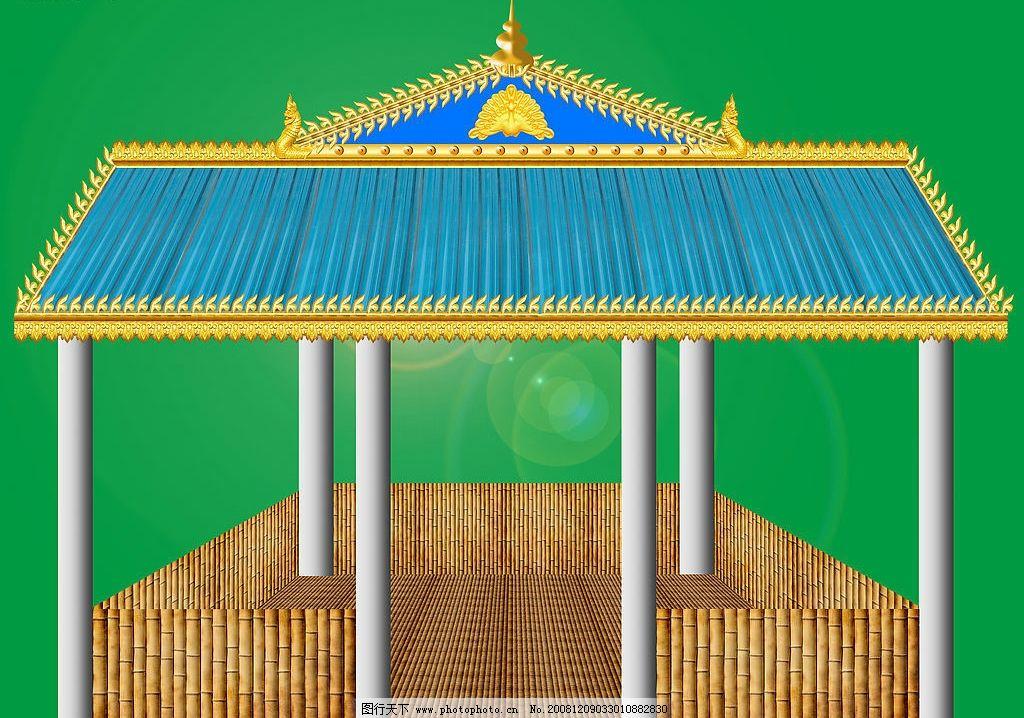 傣族房子 花纹 花边 竹子地板 竹子栅栏 光圈        圆柱 psd分层
