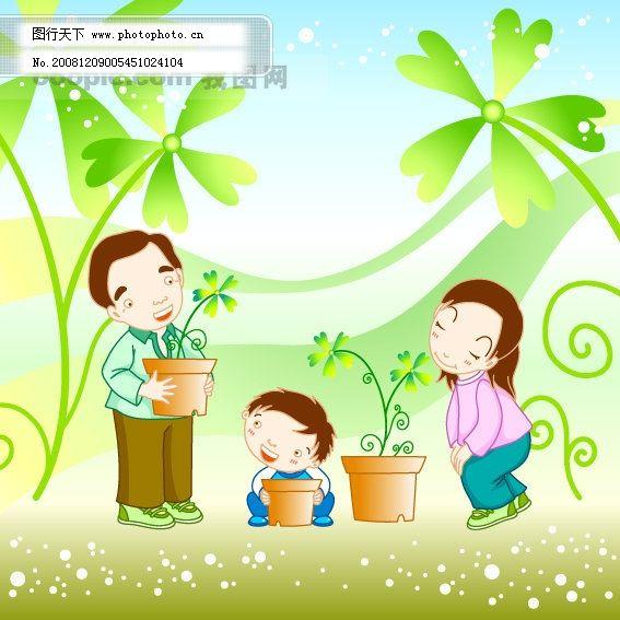 花边 花草 全家福 矢量人物插画 小孩 幸福家庭 一家三口 矢量人物