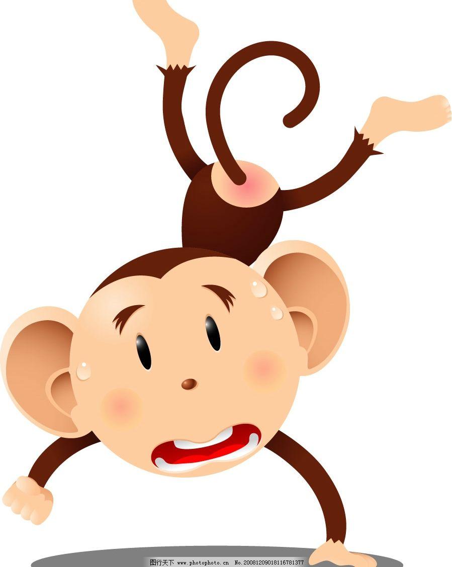 小猴子 玩杂技的小猴子 矢量小猴子 矢量图库 可爱动物