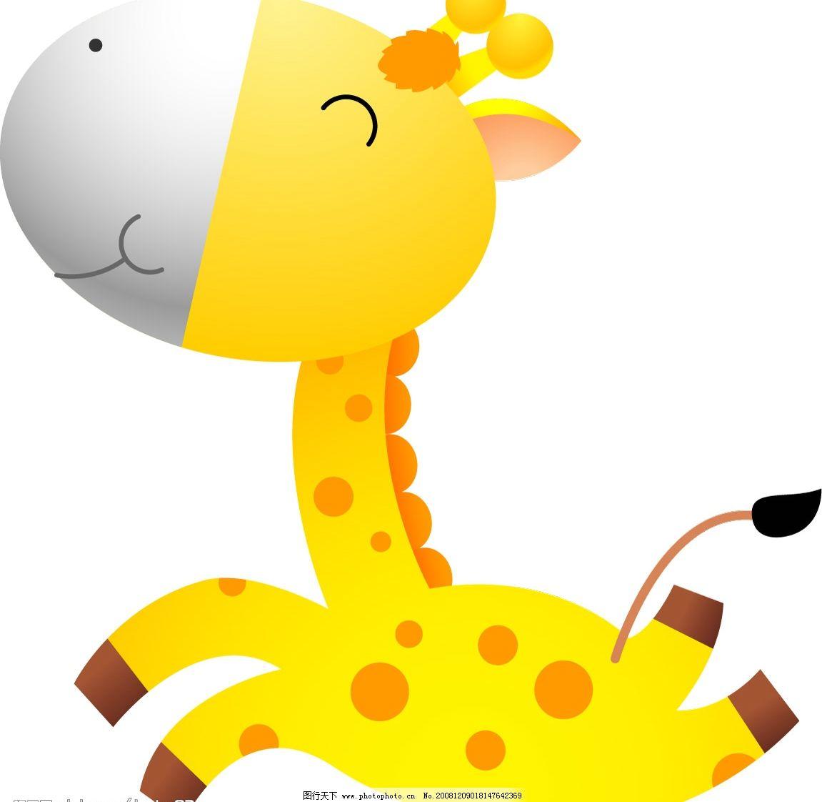 黄色长颈鹿 黄色小动物 长颈鹿 可爱动物 矢量长颈鹿 矢量图库 ai