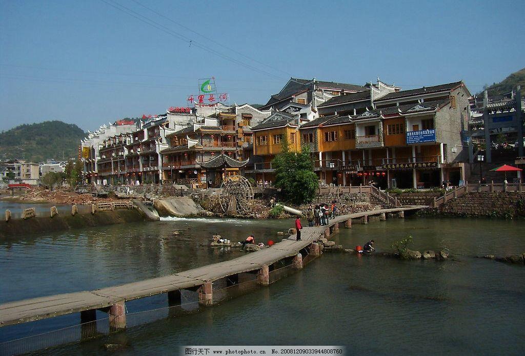 风景 古镇 建筑 旅游 摄影 1024_695