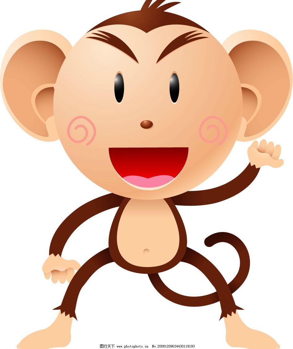 小猴子 站立的小猴子 矢量小猴子 矢量图库 可爱动物 ai