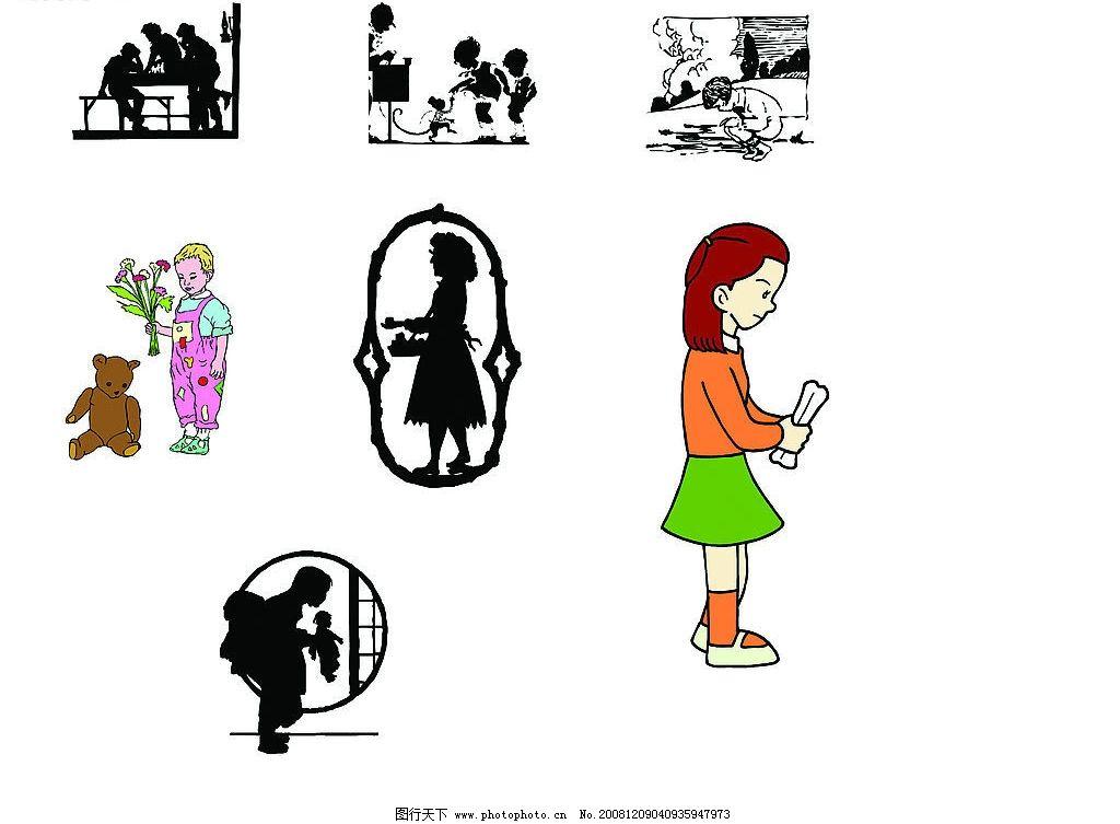 儿童图片_动画素材_flash动画_图行天下图库