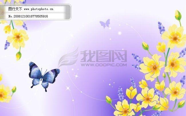 花与蝴蝶免费下载 手绘风景 小花 紫色 图片素材 卡通动漫可爱图片