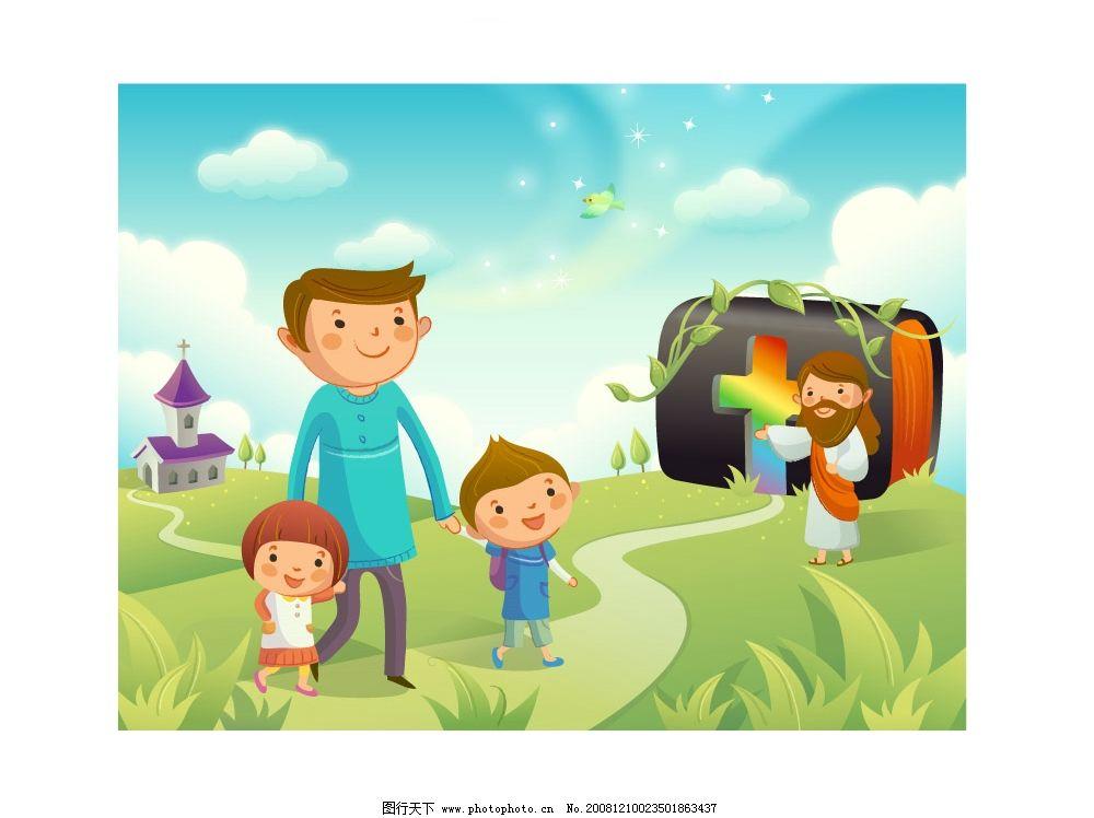 耶稣 儿童 儿童风景 韩国耶稣与儿童风景 韩国风景 插画风景 矢量人物