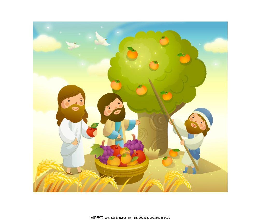儿童风景 韩国耶稣与儿童风景 韩国风景 插画风景 矢量人物 儿童幼儿