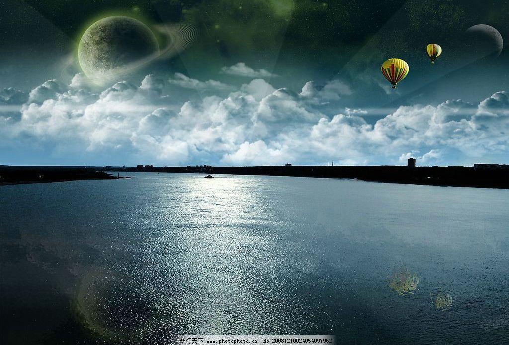 桌面壁纸 星空 风景 大海