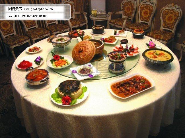 酒席免费下载 菜肴 餐厅 餐饮 传统美食 饭店 酒店 酒席 美食 美味