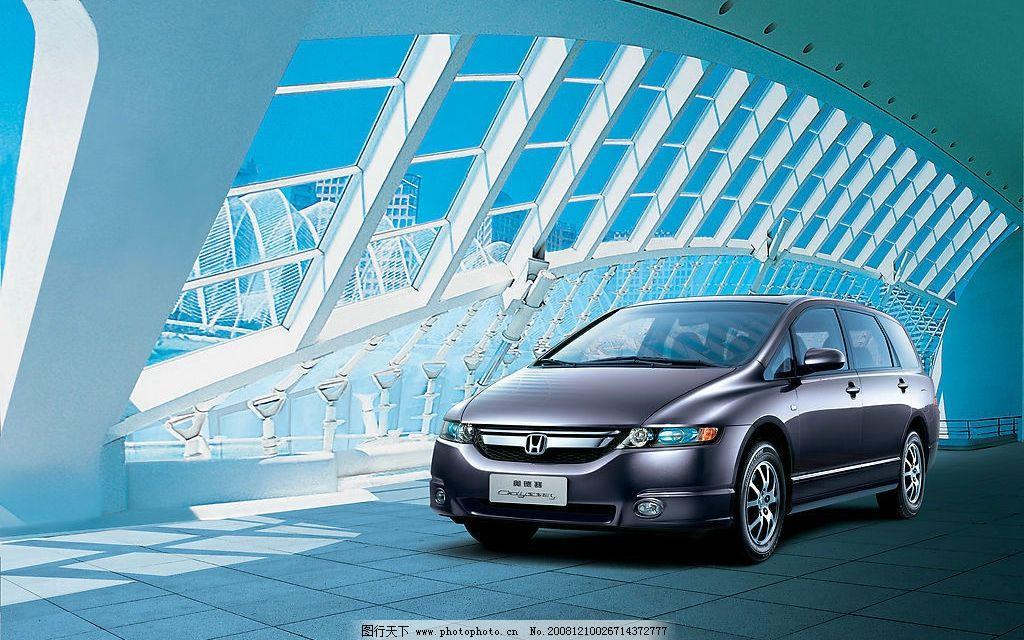 奥德赛 汽车 本田汽车 窗户 天窗 阳光明媚 交通工具 现代科技 设计图