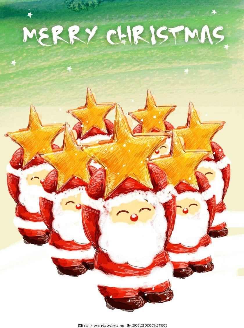 手绘圣诞节海报图片
