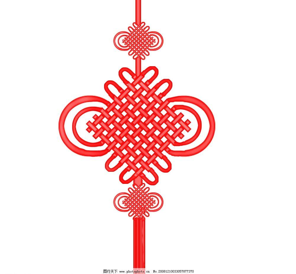 中国结 psd分层素材 新年 春节 节日素材 源文件库 100dpi psd 我的