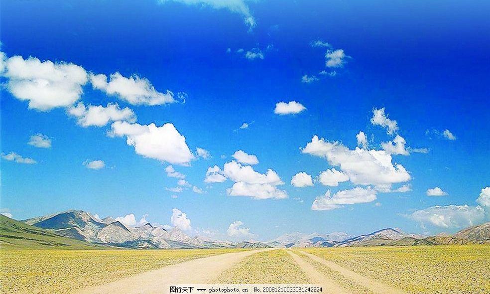 海报背景 山 路 天空 自然景观 自然风景 源文件库 100dpi psd