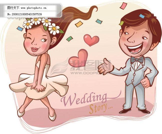 ai 蛋糕 夫妇 夫妻 婚礼 教堂 结婚 卡通 可爱 美酒 西方q版新婚情侣
