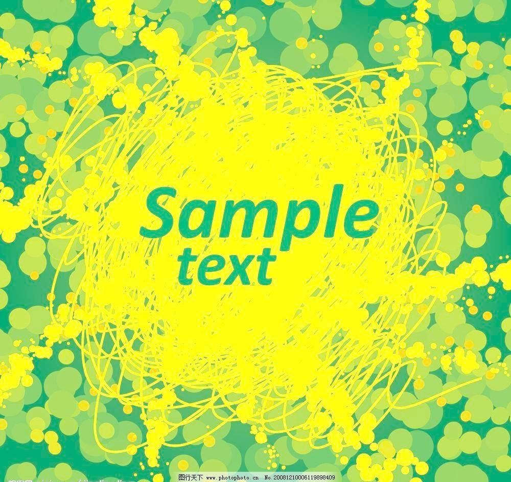 eps 背景 冰爽 刺激 底纹边框 疯狂 黄色 激烈 扩散 绿色 芬达矢量
